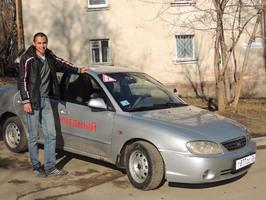 Инструкторы и автомобили